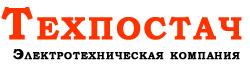 Техпостач - электротехническая компания