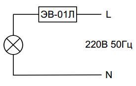 Схема подключения ЭВ-01Л (оптико-акустический выключатель)
