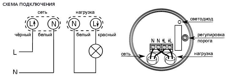 Схема подключения ФР-12Т,