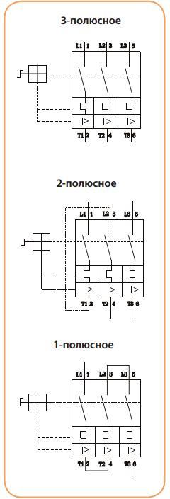 Схема подключения автомата MPE