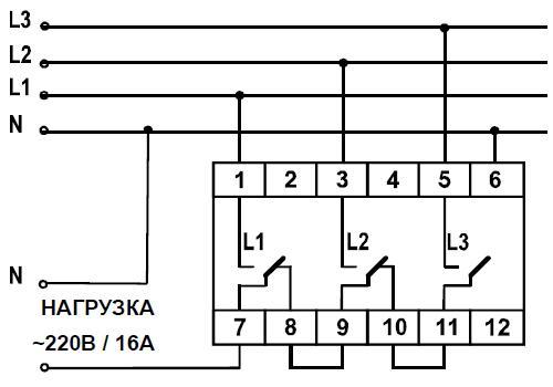 Схема подключения ПЭФ-301 при
