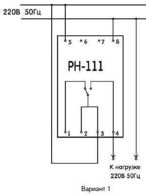 Схема подключения реле РН-111М