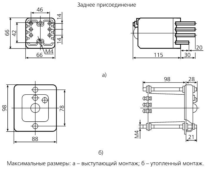 Схема указательного реле РУ-21