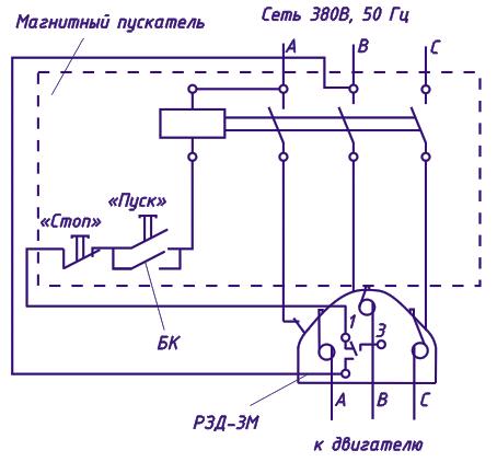 схема подключения пме 221