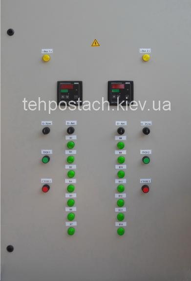 """"""",""""www.tehpostach.kiev.ua"""