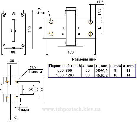 Транс тока т 0 66 м размеры