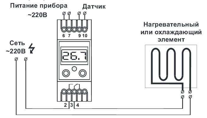 Схема подключения ТК-3