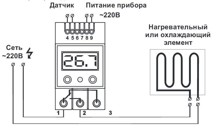 Схема подключения ТК-4