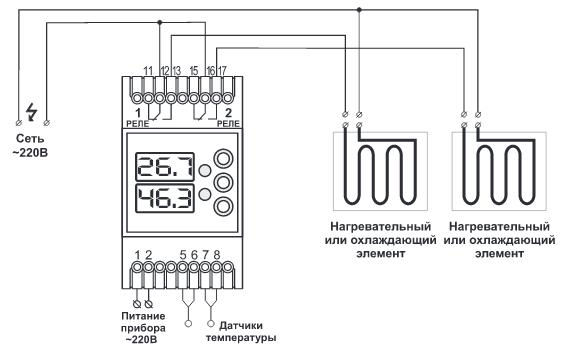 Схема подключения ТК-6