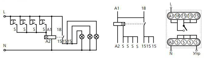 Схема подключения ВЛ-31