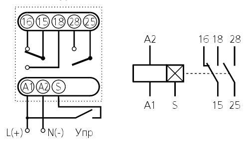 Схема подключения ВЛ-40