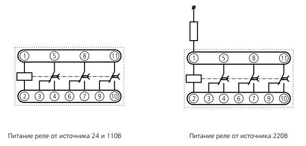 Схема подключения реле ВЛ-56