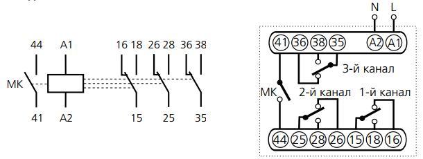 Схема подключения ВЛ-57М