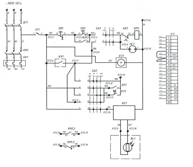 Схема подключения ЯУО-9601